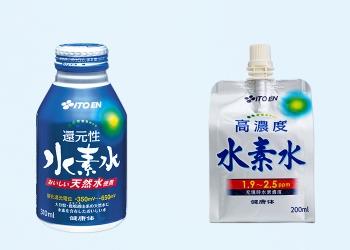 水素水アルミ缶・パウチ
